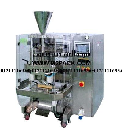 ماكينة التشكيل الرأسي واللحام الاوتوماتيكية hlvn 620