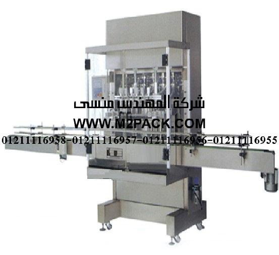 ماكينة التعبئة الأوتوماتيكية – سلسلة الكاتشب – 2