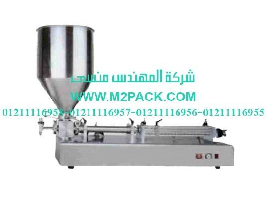 ماكينة التعبئة نصف الأوتوماتيكية – سلسلة الكريمة موديل m2pack com gfa