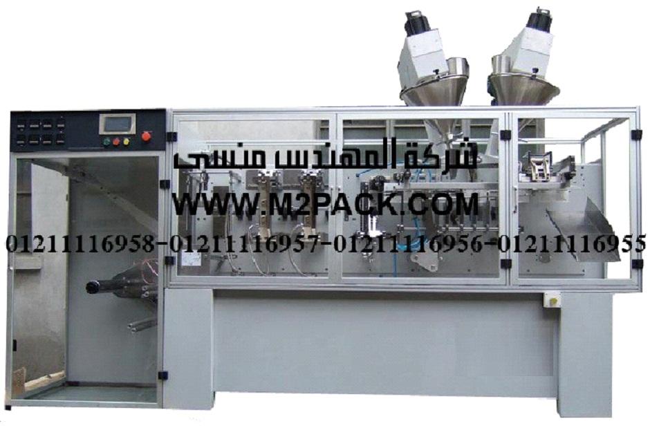 ماكينة التغليف الأفقية hs – 18 (2)