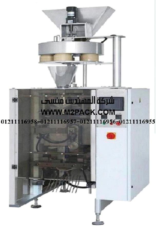ماكينة التغليف الأوتوماتيكية dxdk – 420 (2)