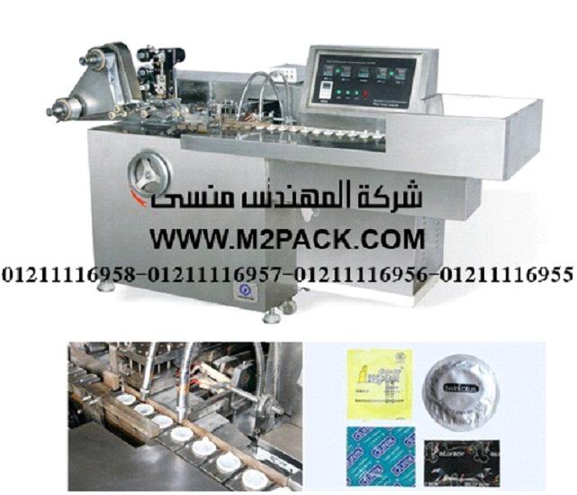 ماكينة التغليف الأوتوماتيكية trc68 d (2)