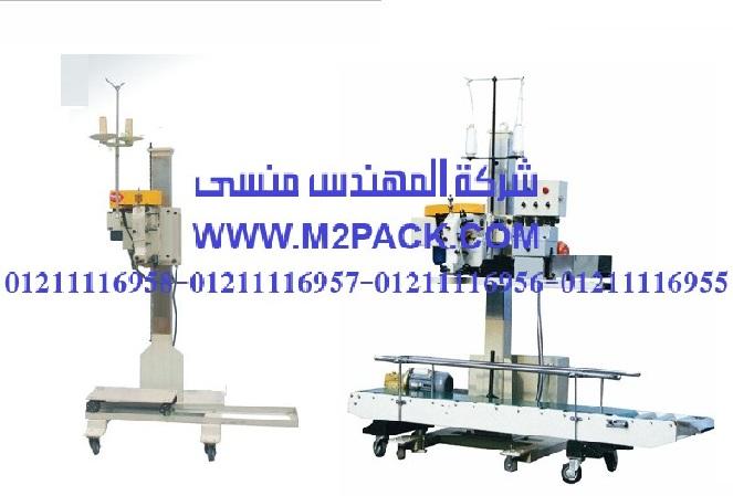 ماكينة التغليف الاوتوماتيكية العاملة على ثني الحافة موديلm2pack com fbs – 20