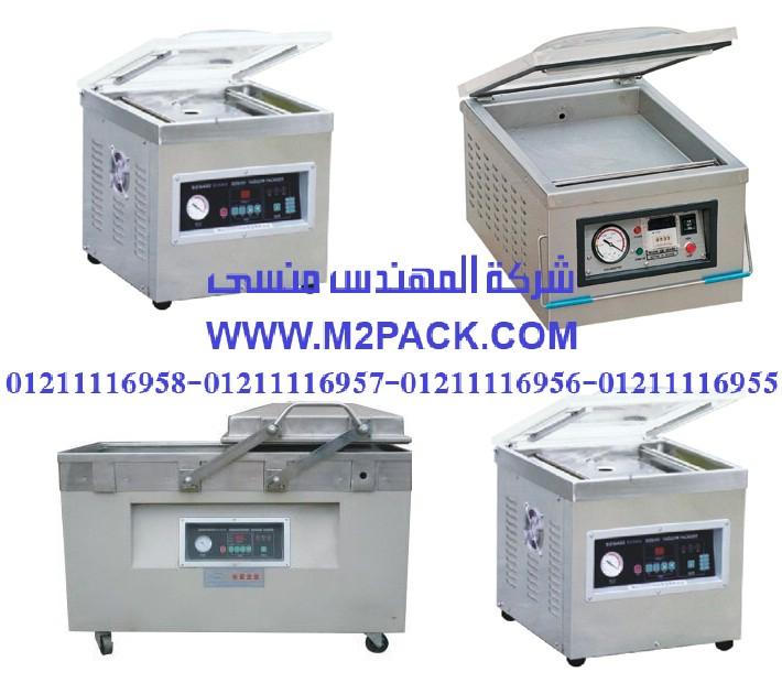 ماكينة التغليف بتفريغ الهواء أسلوب المنضدة سلسلة موديل m2pack com dz