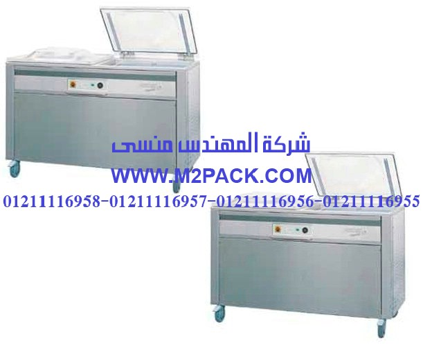 ماكينة التغليف بتفريغ الهواء ذات المنضدة موديل m2pack com dz – 220 y 2