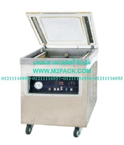 ماكينة التغليف بتفريغ الهواء نوع المنضدة موديل m2pack com dz szq – 400 a