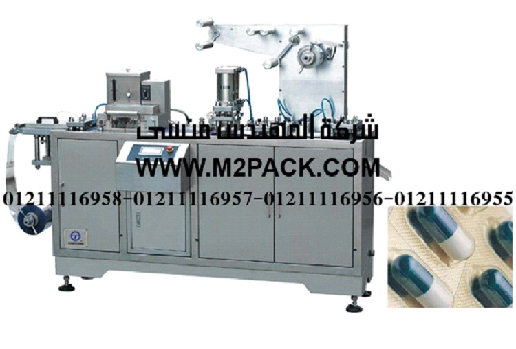 ماكينة التغليف dpp 140 f ii (2)