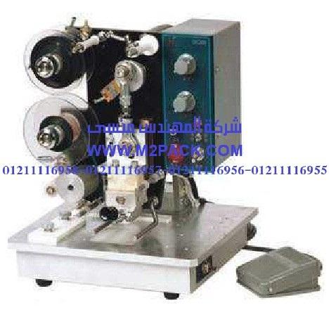 ماكينة الطباعة الحرارية الملونة hp