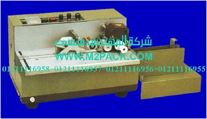 ماكينة الطباعة ذات الحبر سريع الجفاف موديل m2pack com my – 380