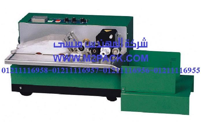 ماكينة الطباعة ذات الحبر سريع الجفاف
