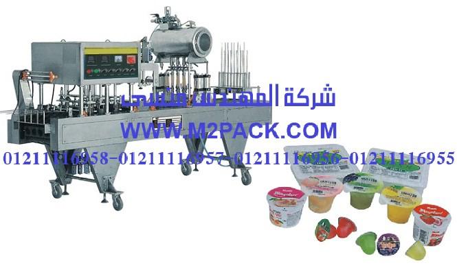 ماكينة اللحام الأوتوماتيكية 1