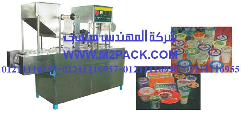 ماكينة اللحام الأوتوماتيكية 2