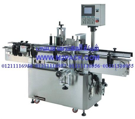 ماكينة تعبئة البودرة موديل lms – 650 a