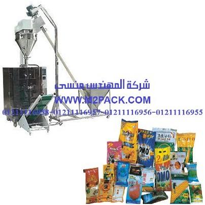 ماكينة تغليف البودرة الأوتوماتيكية موديل m2pack com sj – 500 b – 520 b – 600 b