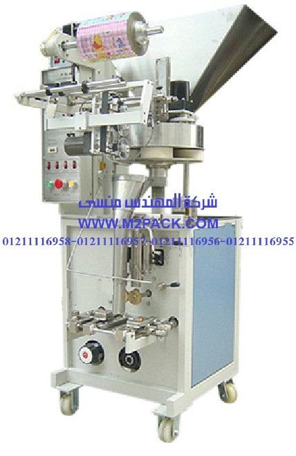 ماكينة تغليف الحبوب الأوتوماتيكية1