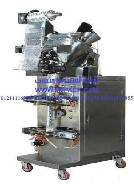 ماكينة تغليف السائل الأوتوماتيكية