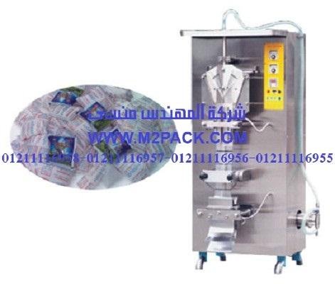 ماكينة تغليف السائل الاوتوماتيكية سلسلة dxdy – 1000 a