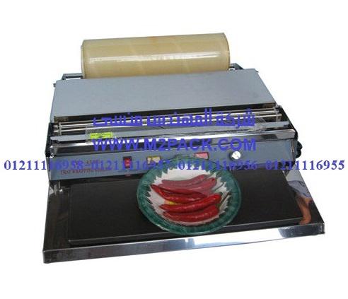 ماكينة تغليف المواد الغذائية الطازجة بفيلم البلاستيك الشفاف 1