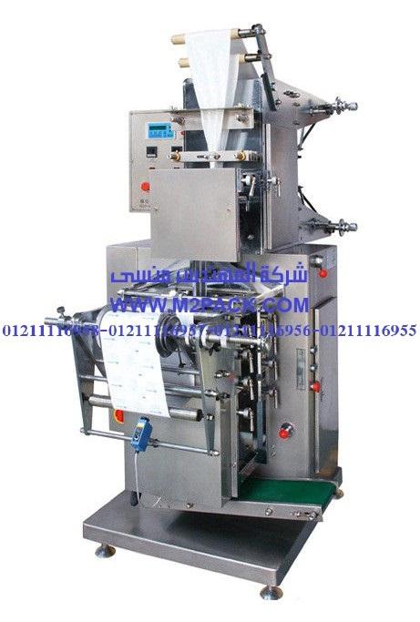 ماكينة تغليف النسيج الرطب dxdb