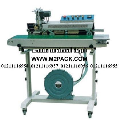 ماكينة طباعة الحبر ولحام الفيلم أوتوماتيكيا موديل m2pack com bdf – 1000