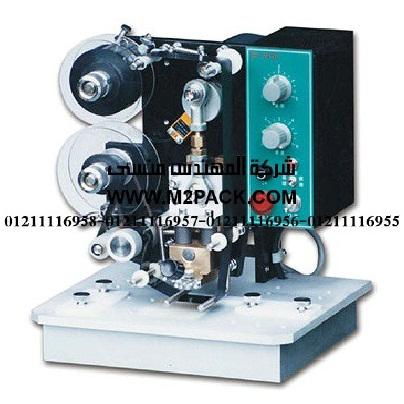 ماكينة طباعة الكود موديلm2pack com fy – rmi