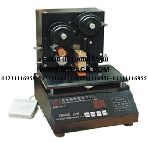 ماكينة طباعة الكود موديلm2pack com hp – 98