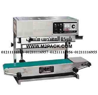 ماكينة لحام الفيلم البلاستيكي متعددة الوظائف موديل dbf – 900 lw