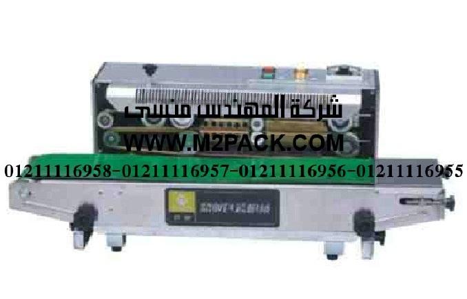ماكينة لحام الفيلم البلاستيكي متعددة الوظائف موديل dbf 900 w