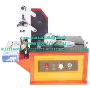 طابعة الحبر الكهربية موديل m2pack com dym – z