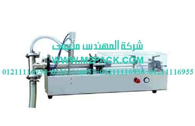 ماكينة التعبئة نصف الأوتوماتيكية – سلسلة الكريمة موديل m2pack com gf – 300