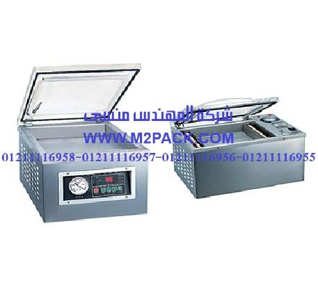 ماكينة التغليف بتفريغ الهواء ذات المنضدة موديل m2pack com dz – 260 pd