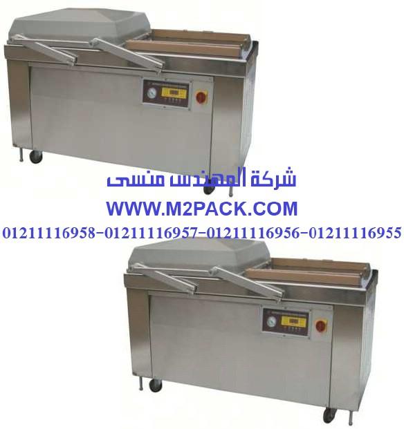 ماكينة التغليف بتفريغ الهواء مزدوجة الغرفة موديل m2pack com dz – 700 2 sc