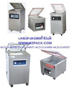 ماكينة التغليف بتفريغ الهواء منفردة الغرفة سلسلة موديل m2pack com dz