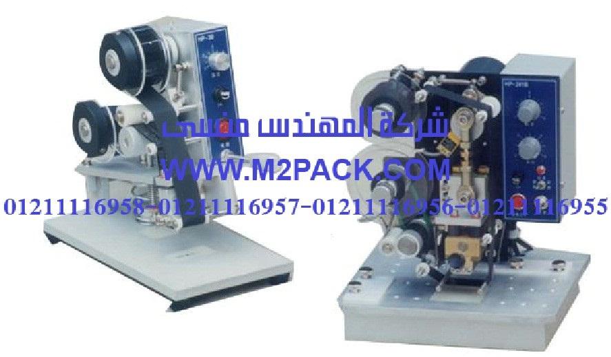ماكينة الطباعة للشريط الملون الحراري سلسلة dy
