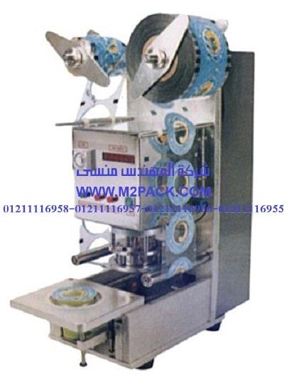 ماكينة اللحام الأوتوماتيكية موديل m2pack com kis – 480