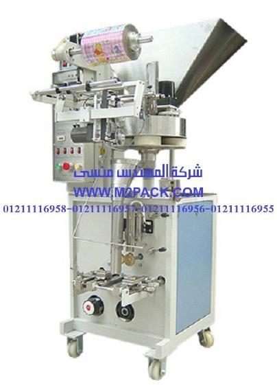 ماكينة تغليف الحبوب الأوتوماتيكية موديل m2pack com sj – 240 a