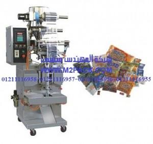 ماكينة تغليف الحبوب الأوتوماتيكية موديلm2pack com sj – y2
