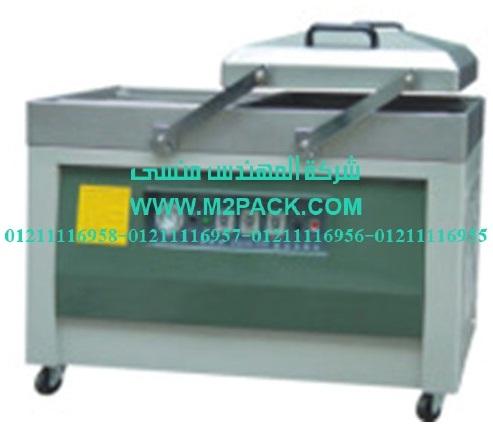 ماكينة تغليف بتفريغ الهواء مزدوجة الغرفة سلسلة موديل m2pack com dz – sc