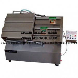 ماكينة تغليف بتفريغ الهواء مزدوجة الغرفة موديلm2pack com dz – 500 k