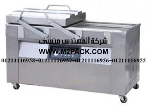 ماكينة تغليف بتفريغ الهواء موديل dzq – 4002