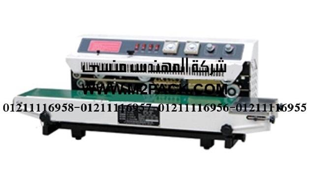 ماكينة لحام الفيلم الأوتوماتيكي وطباعة الأحبار موديل dbm – 1000