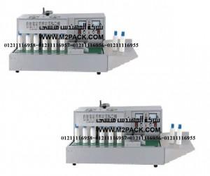 ماكينة لحام رقائق الألمونيوم بالحث الكهرومغناطيسي موديل fhb – 3000 a